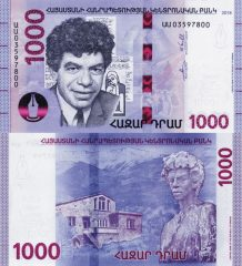 Armenia1000-2018
