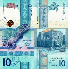 Aruba10-2019x