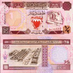 Bahrain1-2-1973