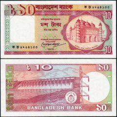 Bangladesh10 (1)
