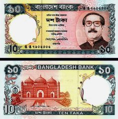 Bangladesh10-97x