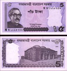 Bangladesh5-2016