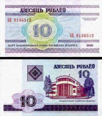 Bielorussia10-2000