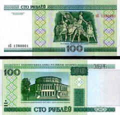 Bielorussia100-2000x