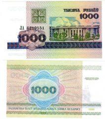 Bielorussia1000-98