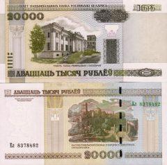 Bielorussia20k-2011