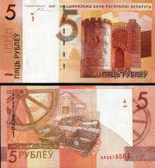 Bielorussia5-2016