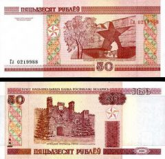 Bielorussia50-2000x