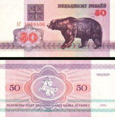 Bielorussia50-92