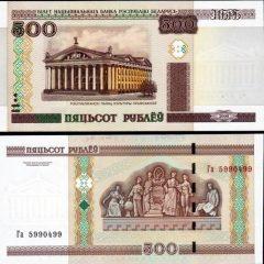 Bielorussia500-2011