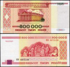 Bielorussia500000-1998
