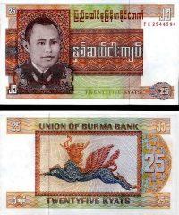 Birmania25-72x
