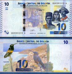 Bolivia10-2018