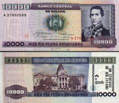 Bolivia1centavo-su10000pesos-1984