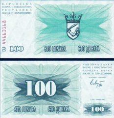BosniaErzegovina100-92