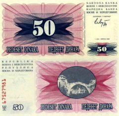 BosniaErzegovina50-1992