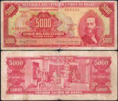 Brasile5000-059
