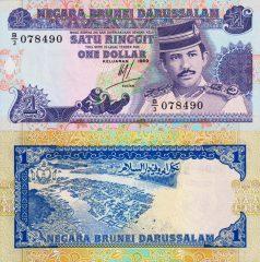 Brunei1-1989x