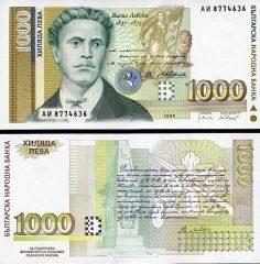 Bulgaria1000-1994