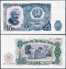 Bulgaria25-1951-BB714