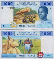 CAS1000-2017-Camerun-x