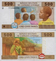 CAS500-2017-Camerun-x