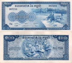 Cambodia100-1956x