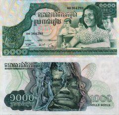 Cambodia1000-1973z