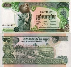 Cambodia500-1953x