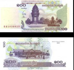 Cambogia100-07