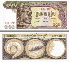 Cambogia100-1972