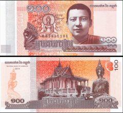 Cambogia100-2015