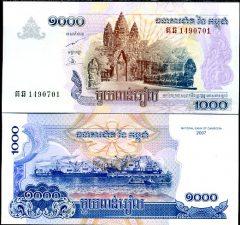 Cambogia1000-07