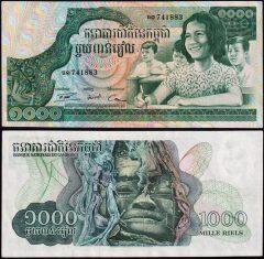 Cambogia1000-1973-741