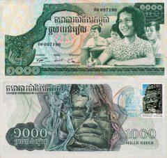 Cambogia1000-1993-UNESCU