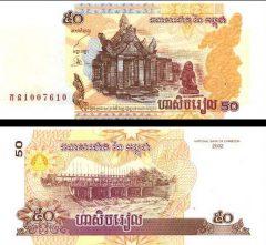 Cambogia50-2002