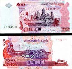 Cambogia500-2004