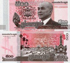 Cambogia500-2015