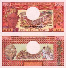 Cameroun500-1983