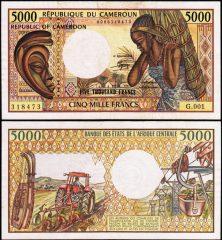 Camerun5000-1984-318