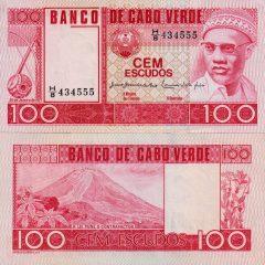 Capoverde100-1977