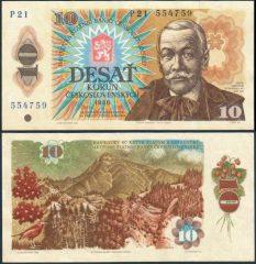 Cecoslovacchia10-1986-P21
