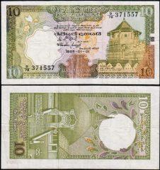 Ceylon10-1985-371