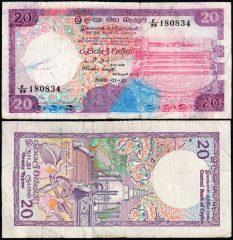 Ceylon20-1985-180