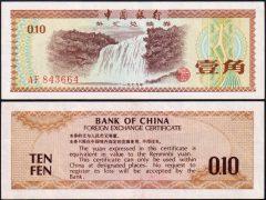 Cina010-1979-AF843