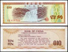 Cina010-1979-AH41