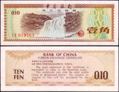 Cina010-1979-YY91