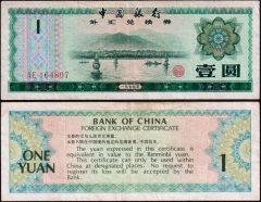Cina1-1979-AE164