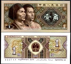 Cina1-1980