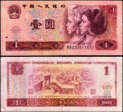 Cina1-1980-WB23